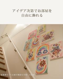 top_canvas_5