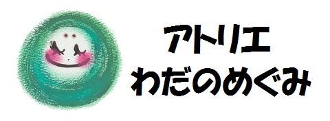 webshopヘッダ2