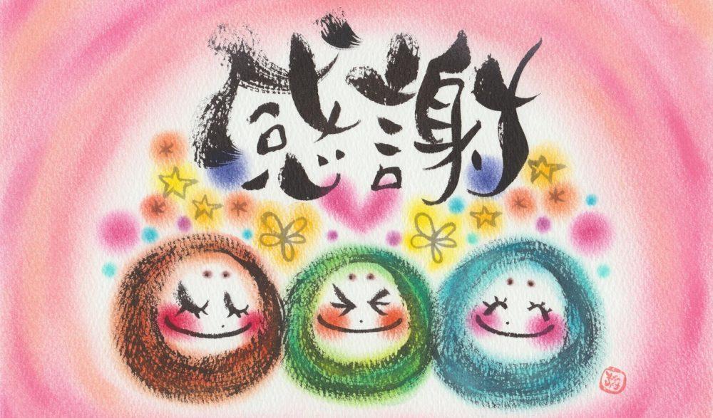 Megumi Wadano  Official Website