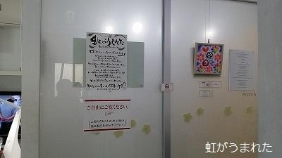 20161118_151100