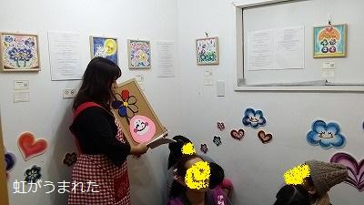 20161119_150242